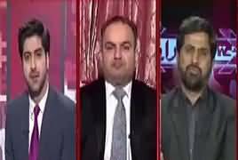 Ikhtilaf Rai – 13th March 2017 - Hussain Haqqani Ka Bayan thumbnail