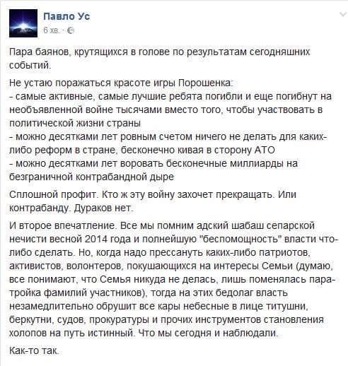 """""""Укрзализныця"""" не перевозит грузы между оккупированной и подконтрольной Украине территориями - Цензор.НЕТ 2335"""