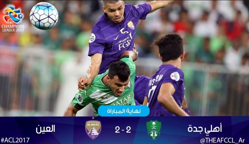 أهداف مباراة أهلي جده والعين في دوري أبطال أسيا