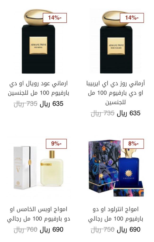 1ff0a3bd1 ضفاف الخليج للعطور on Twitter: