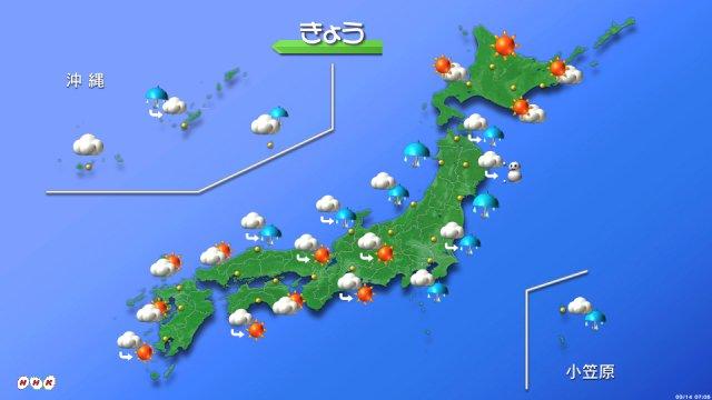【きょうの天気は?】沖縄と九州から東海、信越にかけて朝はところどころで雨ですが、日中は日が差す見込みです。雨上がりで花粉が多く飛ぶでしょう。夜には九州北部や近畿北部で再び雨の降る所がありそうです。山陰や北陸、関東は曇り空で、夜は雨か雪が降るでしょう(14日 6:08 更新)