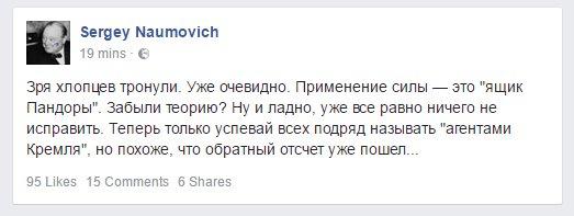 """""""Не лезь, говорю! Успокойся"""" Ты не в том ранге!"""", - жителей оккупированного Гурзуфа не подпускают к своим домам в районе пляжа """"Гуровские камни"""" - Цензор.НЕТ 7408"""