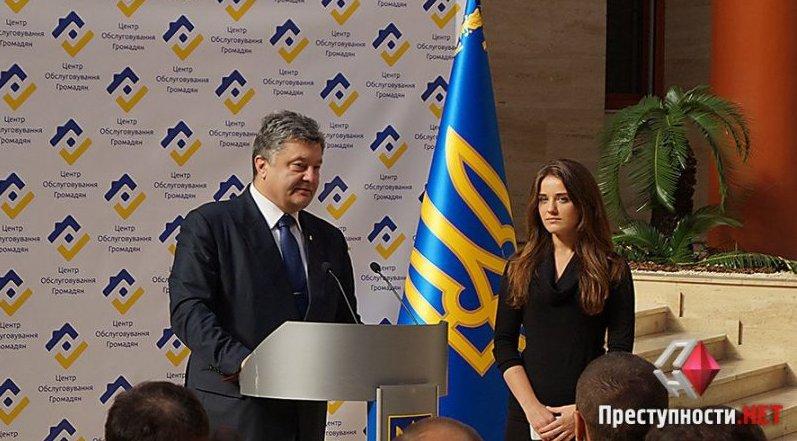 Вступил в силу новый порядок перемещения товаров через линию разграничения на Донбассе - Цензор.НЕТ 4511