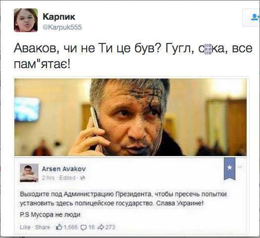 """""""Укрзализныця"""" не перевозит грузы между оккупированной и подконтрольной Украине территориями - Цензор.НЕТ 4689"""