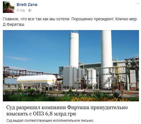 """""""Укрзализныця"""" не перевозит грузы между оккупированной и подконтрольной Украине территориями - Цензор.НЕТ 5242"""