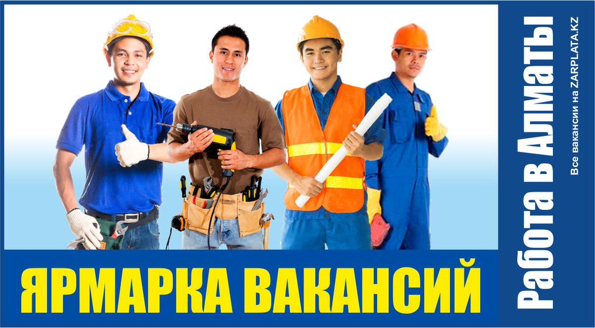 Работа неполный рабочий день екатеринбург