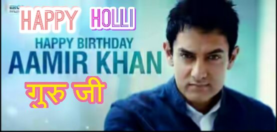 happy birthday aapka fan