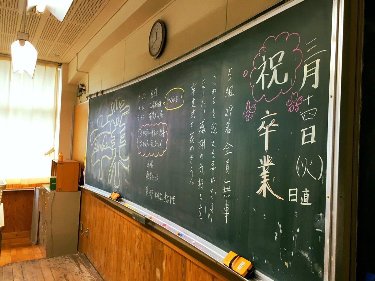 飯能南高校 hashtag on Twitter