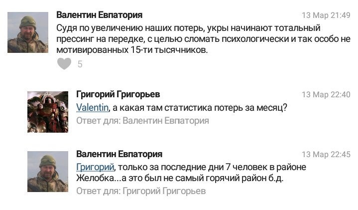 С начала суток два украинских бойца ранены, один травмирован, - пресс-центр штаба АТО - Цензор.НЕТ 3259
