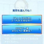 受信料支払いにもえる!NHKがつくる乙女ゲーム風サイトが強烈!