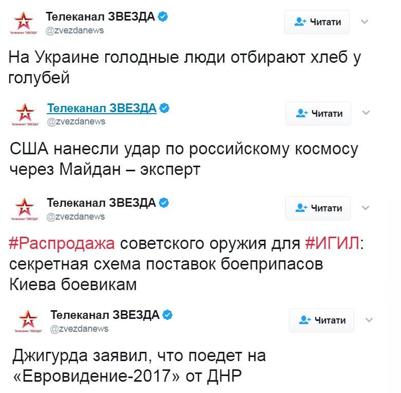 ГПУ передала в суд дело Януковича о государственной измене, - Луценко - Цензор.НЕТ 8458