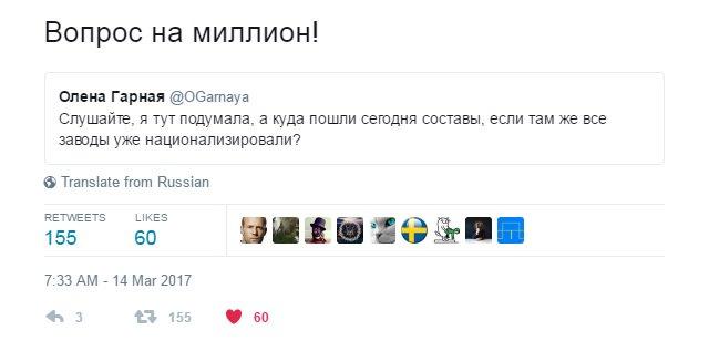 """""""Укрзализныця"""" не перевозит грузы между оккупированной и подконтрольной Украине территориями - Цензор.НЕТ 9354"""