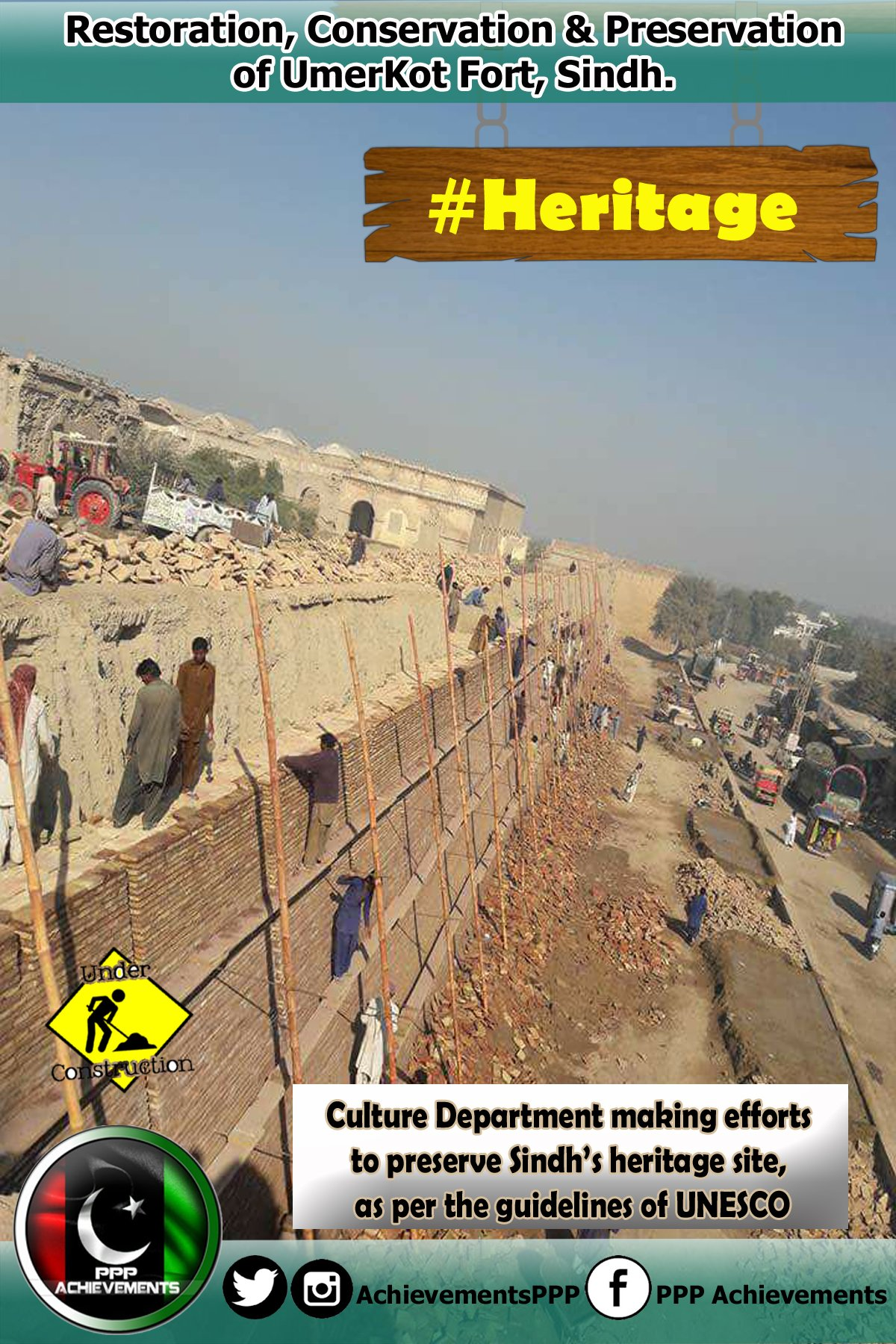 Umerkot Fort Video