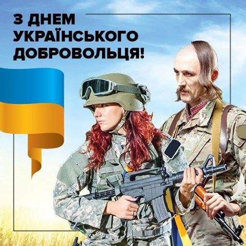 Задачи в зоне АТО выполняют около 40 тысяч воинов и все они - добровольцы, - Полторак - Цензор.НЕТ 8813