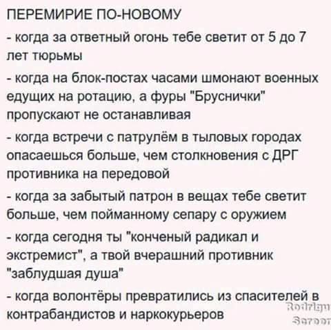 """""""Никаких жертв, никаких травм. Все было путем мирных переговоров"""", - Геращенко об изъятии оружия у участников блокады - Цензор.НЕТ 6561"""