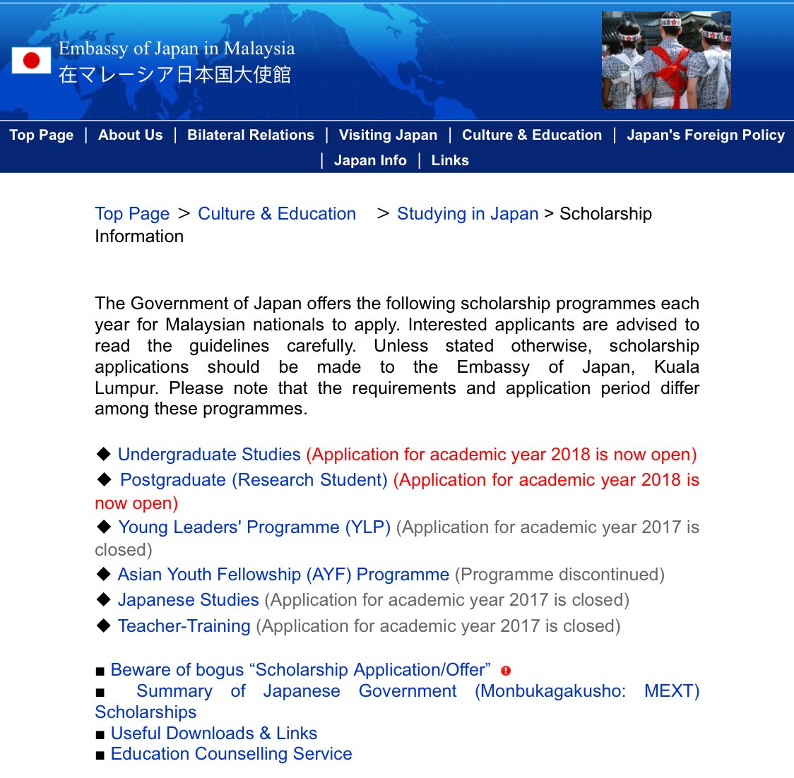 E Z R A L On Twitter Japanese Gov Mext Scholarship For Academic Year 2018 Is Now Open For Application Https T Co 1tro1afug6 Rt And Spread The Love Https T Co Rpcwteccne