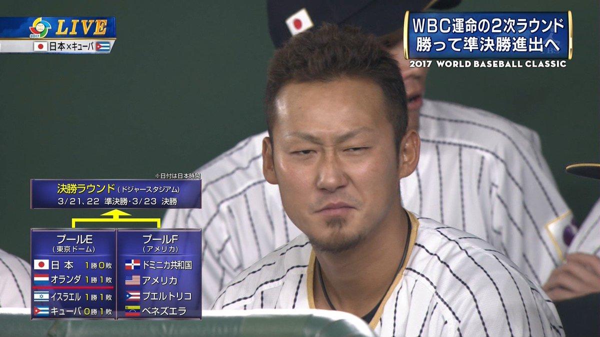 カメラで遊ぶ日本の4番(5番)の中田翔さんwww
