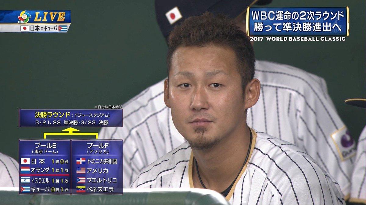 カメラで遊ぶ日本の4番こと中田翔さん