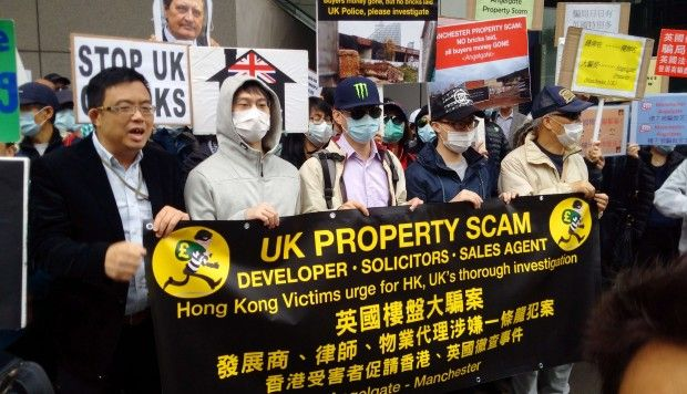 Hong Kong probing overseas property scams that cost buyers HK$500 million in losses