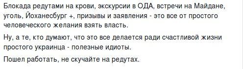 """""""Никаких жертв, никаких травм. Все было путем мирных переговоров"""", - Геращенко об изъятии оружия у участников блокады - Цензор.НЕТ 3598"""