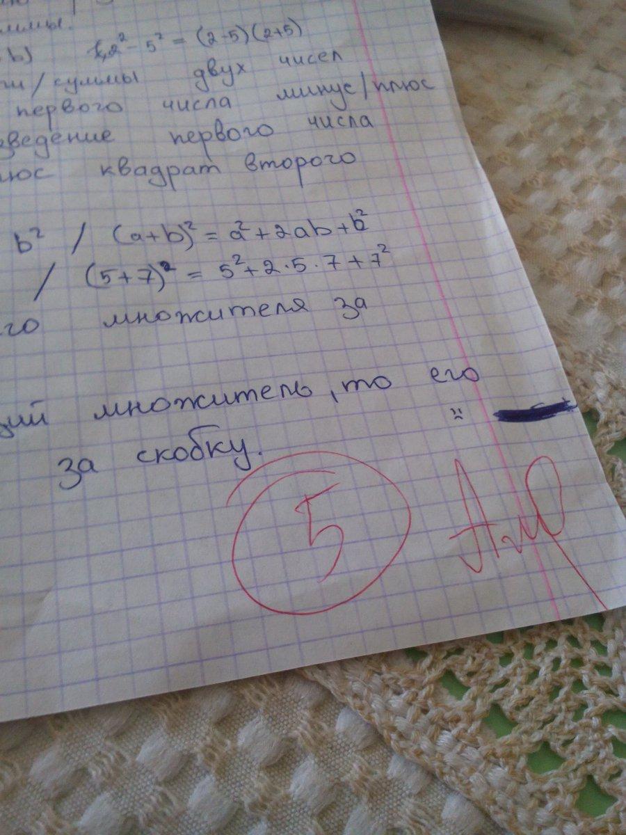 ответы по 5 класс математика зубарева мордкович