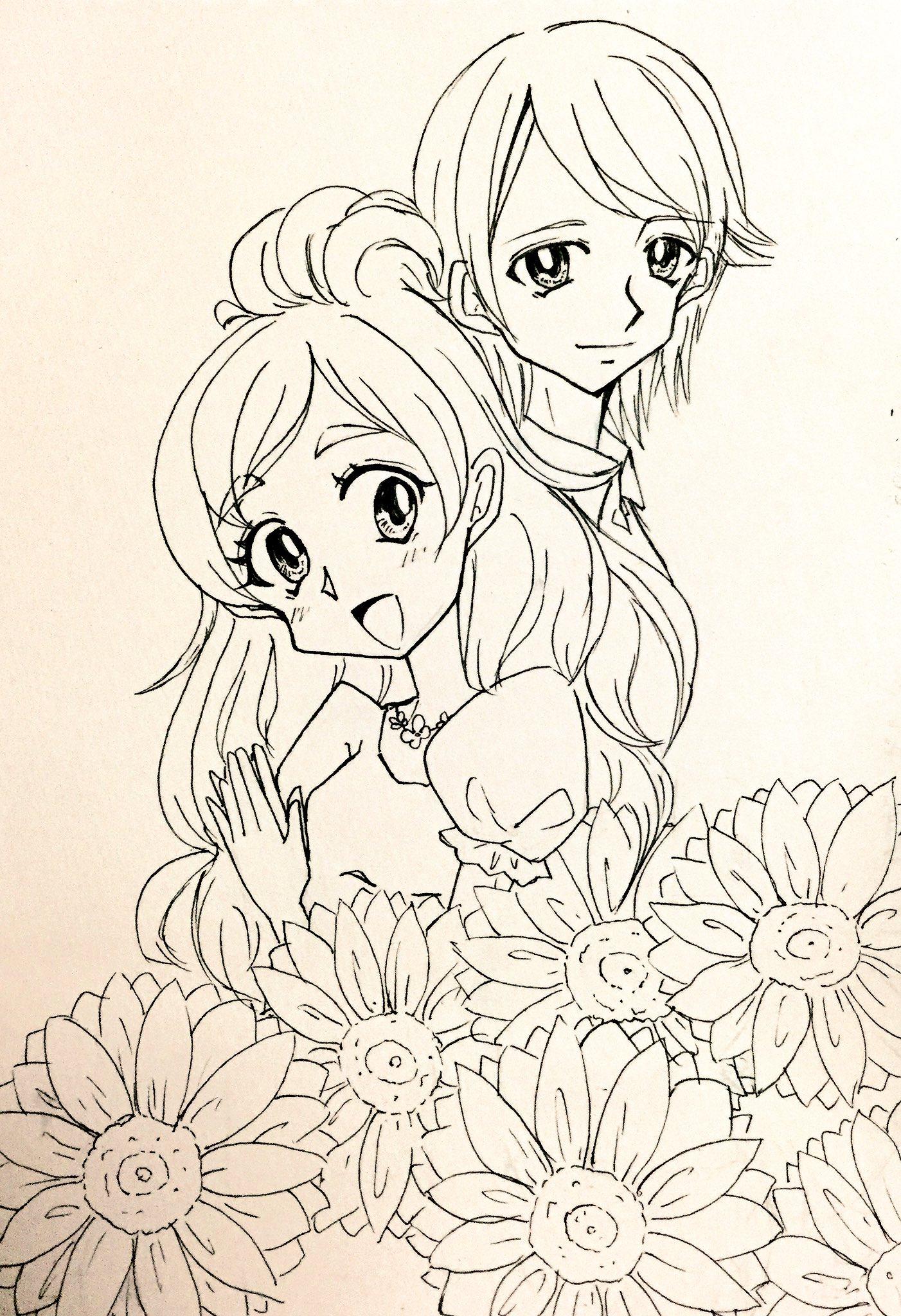ごんごん@あきらさん愛してる (@gongon_0607)さんのイラスト