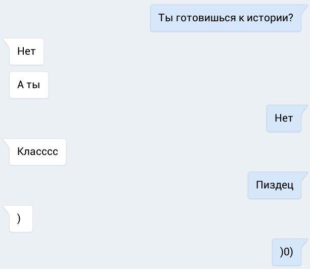 Диагностическая работа по русскому языку сочинение