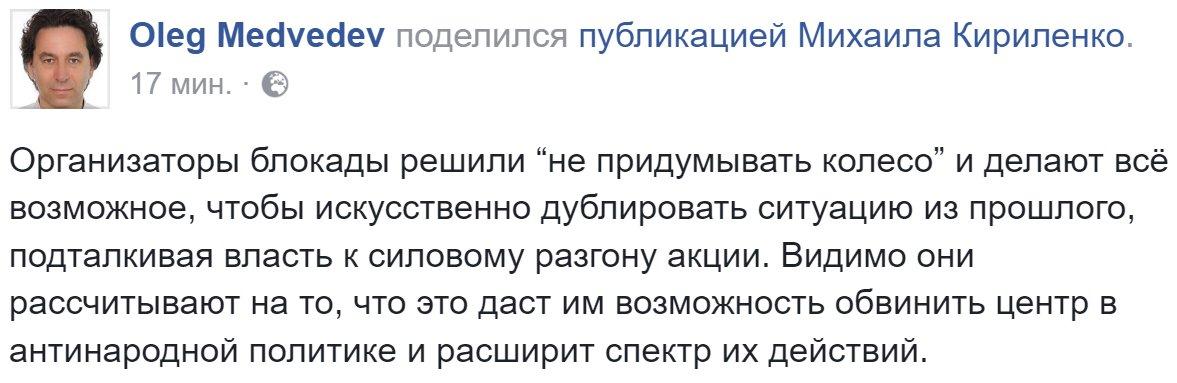 Глава Окружного админсуда Киева Вовк считает информационный запрос преступлением, - адвокат Маселко - Цензор.НЕТ 3953