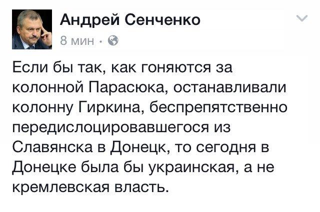 Профильный комитет Рады не смог рассмотреть вопрос о кандидате в аудиторы НАБУ - Цензор.НЕТ 9622