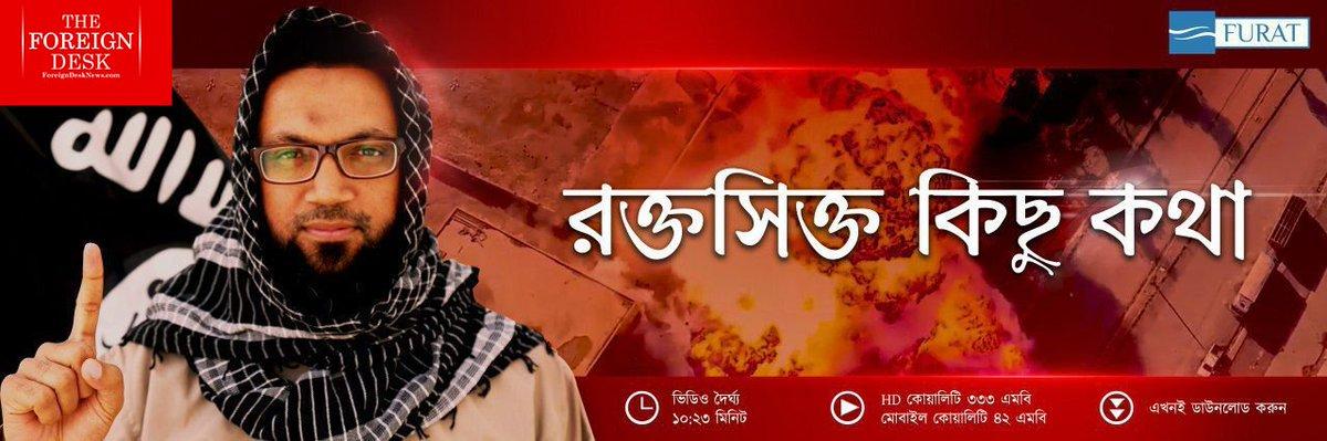 ISIS posts video English speaking Bengali militant calling