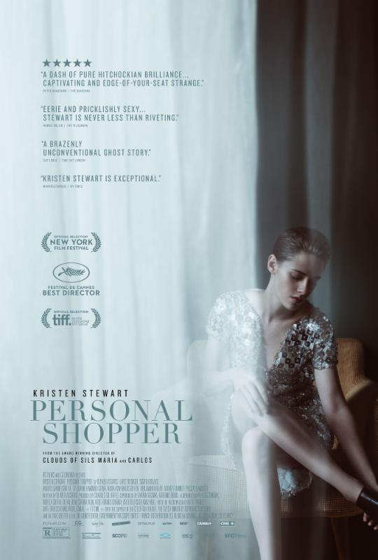 Free Screening of PERSONAL SHOPPER, Wed 3/15 at 7:00pm at AFC Dallas, click link for a pass! https://t.co/v7lPmS1bCH https://t.co/wvhglih7WT