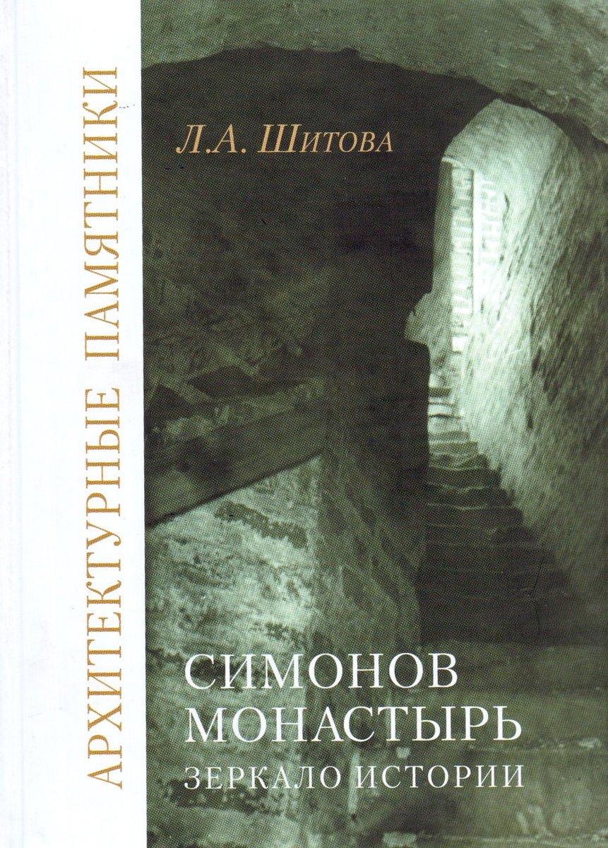 Симонов презентация жизнь и творчество