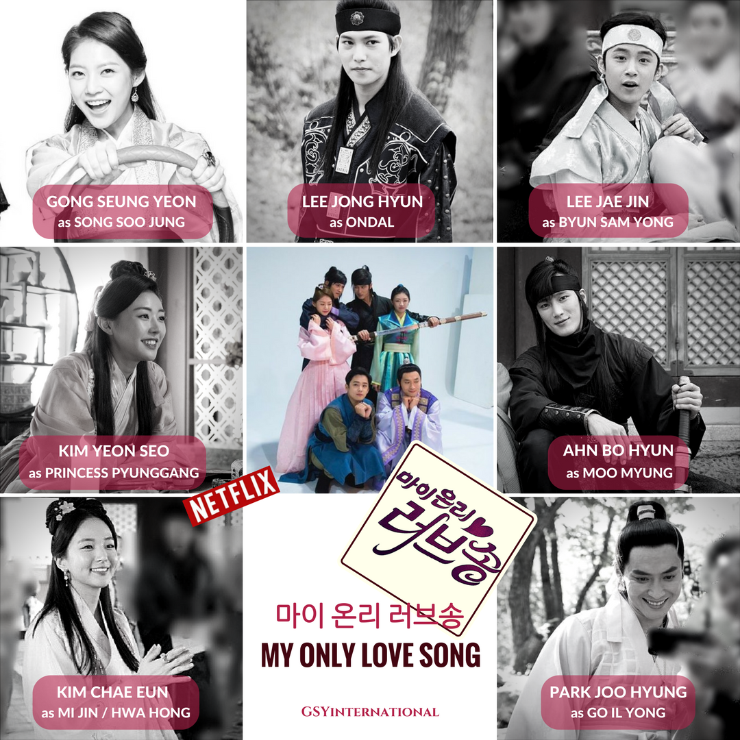 my only love song casting