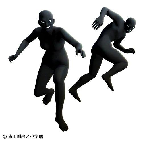 【MHXX】「週刊少年サンデー」で人気連載中の「名探偵コナン」と3月18日発売「モンハンダブルクロス」のコラボが決定!!全身黒ずくめの犯人をモチーフにした防具が登場するぞ!さらに、オトモ防具「探偵ネコシリーズ」も復活! capcom.co.jp/monsterhunter/… #MHXX