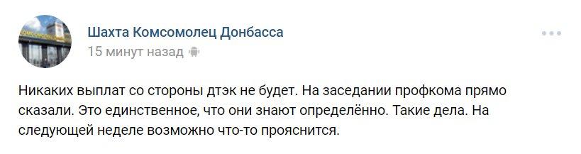 """Представитель ОБСЕ Сайдик о ситуации на Донбассе: """"Это опасное развитие по спирали нужно срочно остановить"""" - Цензор.НЕТ 2414"""
