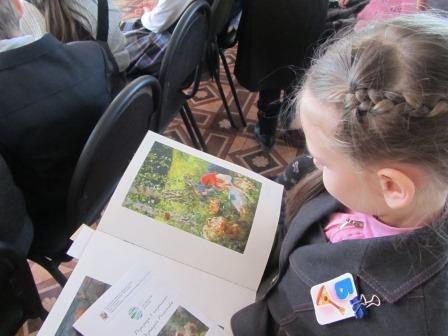 Детская презентация как появилась книга