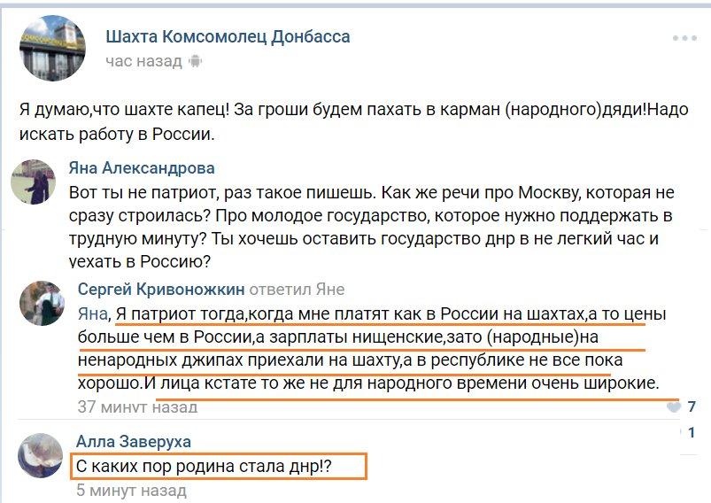 """Представитель ОБСЕ Сайдик о ситуации на Донбассе: """"Это опасное развитие по спирали нужно срочно остановить"""" - Цензор.НЕТ 598"""