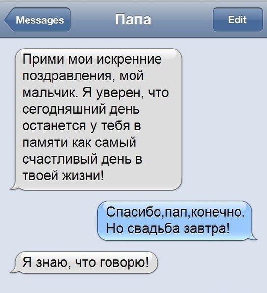 Парубий встречается с главами парламентских фракций, - Мосийчук - Цензор.НЕТ 5647