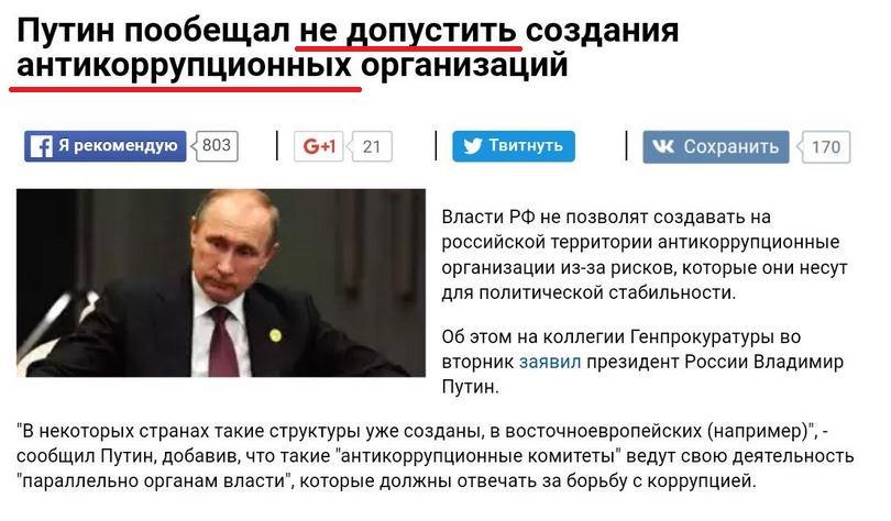 """""""Путин без оптимизма относится к подобным идеям"""", - Песков прокомментировал предложение превратить Россию в монархию - Цензор.НЕТ 8947"""