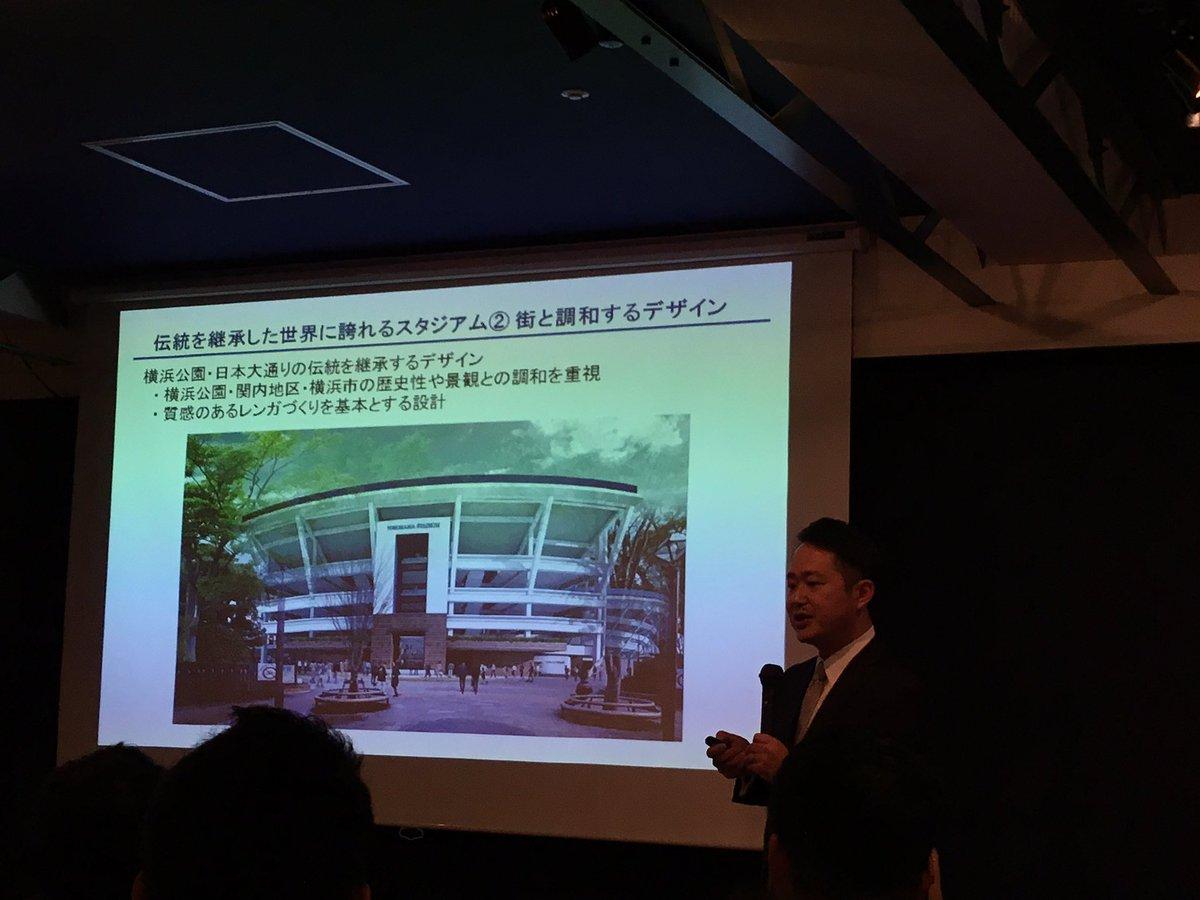 横浜スタジアム、横浜DeNAベイスターズは、3/15に横浜スタジアムの観客席の増設を主な目的とする増…