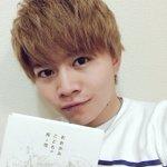 西井幸人のツイッター