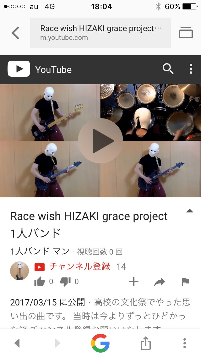 hizaki grace project - race wish