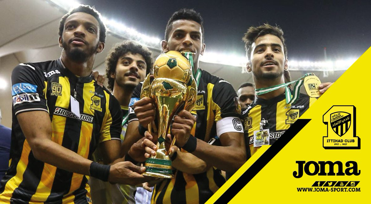 Al-Ittihad lifted the Crown Prince Cup on Friday 10 March.  Read more...