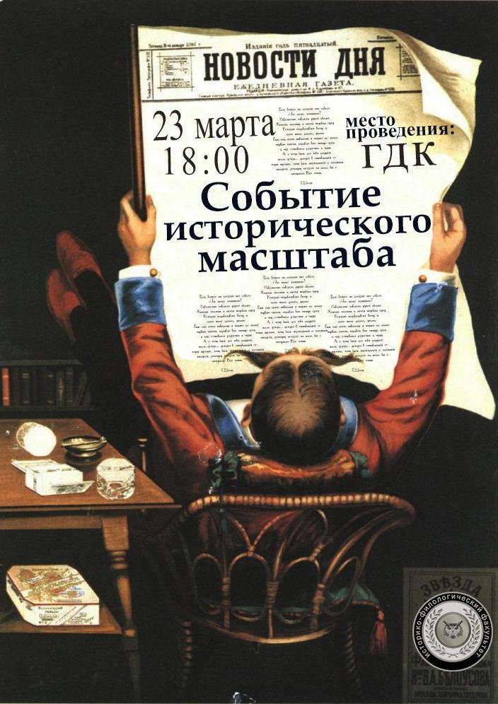 Фестиваль национальностей сценарий