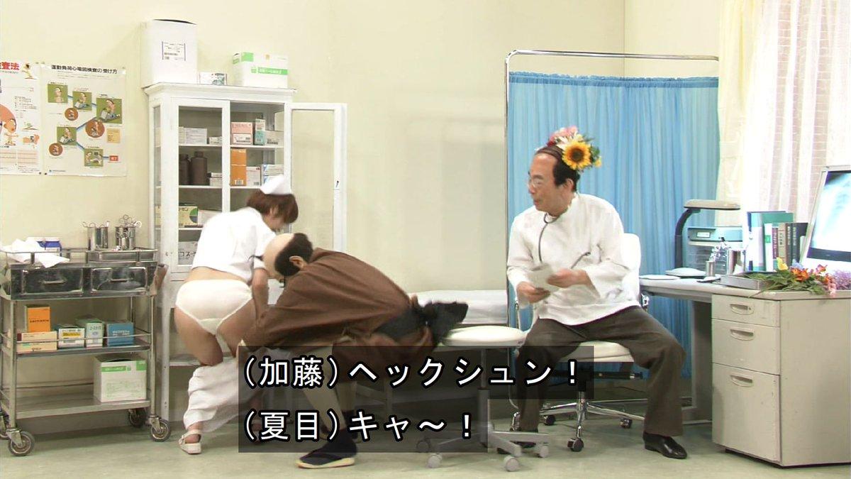 けん 病院 志村
