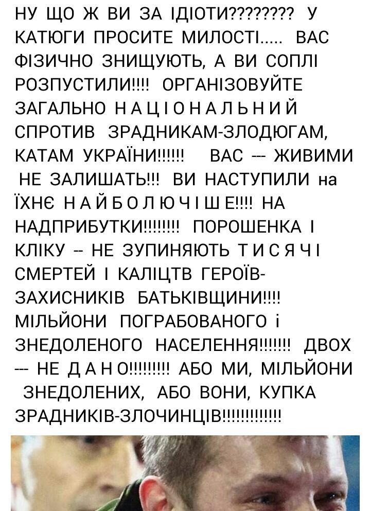 Профильный комитет Рады не смог рассмотреть вопрос о кандидате в аудиторы НАБУ - Цензор.НЕТ 5033