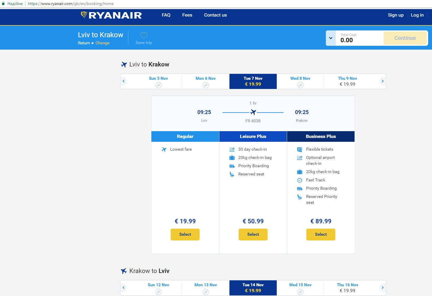 ryanair recommendations Academic recommendations also are included in college and graduate school applications review academic recommendation letter examples, including college recommendation letters, letters for students, letters from teachers, letters for teachers, and other academic letters of recommendation.