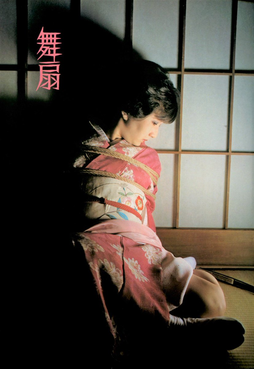 緊縛とさるぐつわの画像 和服の画像
