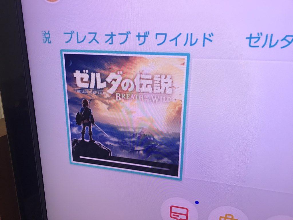 WiiU版は猫叉さんが買い取ってくれました! そして僕は無事DL版を買いました!ありがとう猫叉さん! https://t.co/pVha1DTRe5