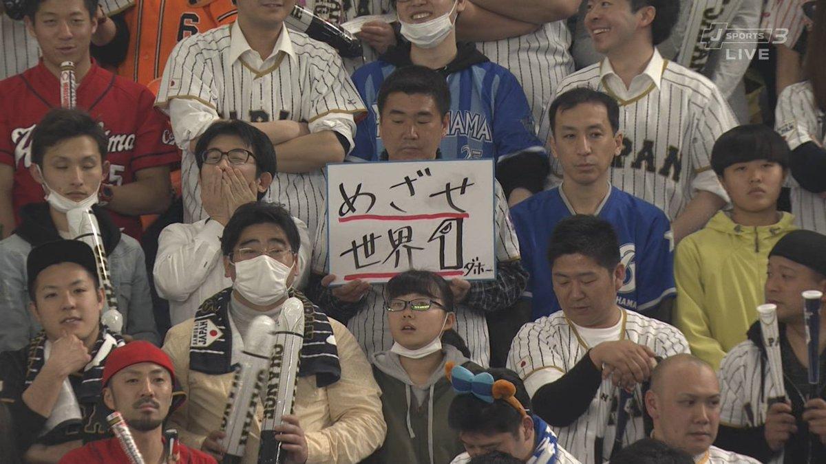 菊池涼介さん、守備範囲が広すぎてついにスタンドまで守る